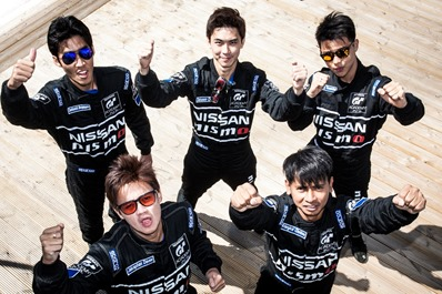 GTA Team Thailand-S
