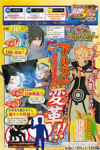 Anuncio da revista Weekly Shonen Jump sobre Naruto Shippuden: Ultimate Revolution