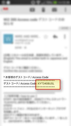 japan wifi-17