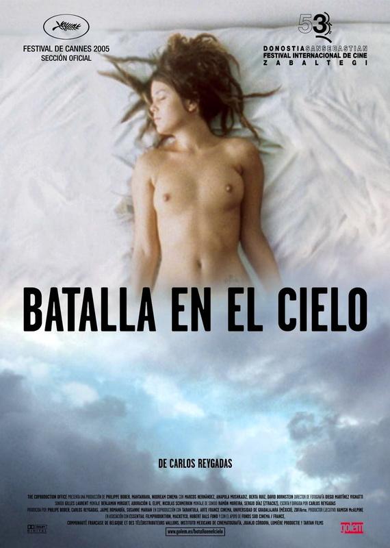 Batalla en el Cielo / Battle in Heaven / Δυστυχισμένοι στον Παράδεισο (2005)