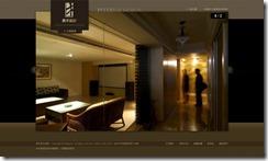 3 長禾設計網頁設計