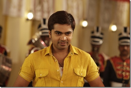 Simbu Osthi Movie stills1