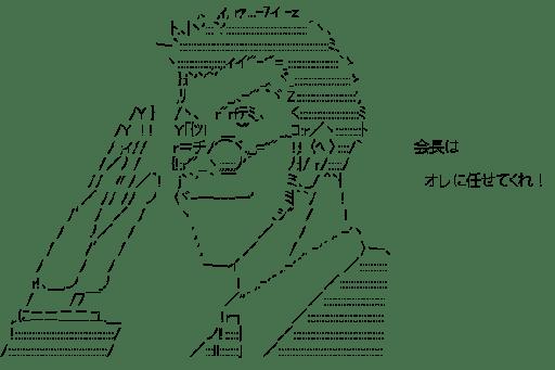 レオリオ 敬礼 (HUNTER×HUNTER)