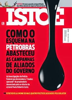 IstoE_Petrobras