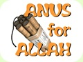 Wide Anus for Allah .. دبر واسع فى سبيل الله .. Anus large pour Allah