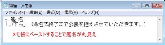 20130717102721.jpg