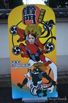 2012-07-07 2012-07-07 Asakusa 037