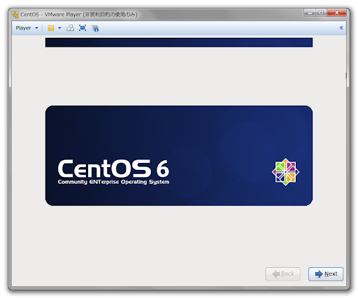 SnapCrab_CentOS - VMware Player (非営利目的の使用のみ)_2013-5-15_9-58-0_No-00.png