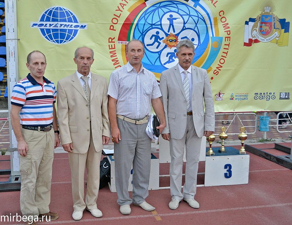 Чемпионат мира по полиатлону - 405