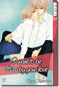 I Want to be Killed by your Love