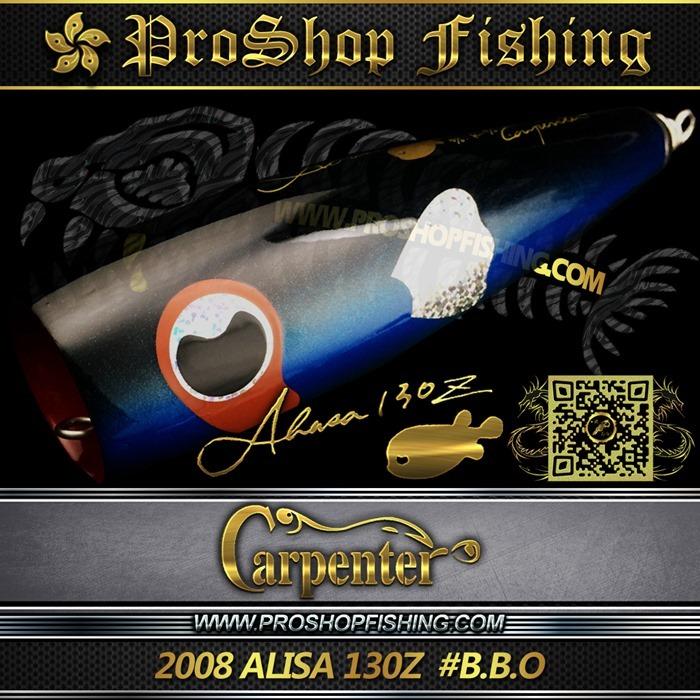2008 Alisa 130Z  #B.B.O (6)