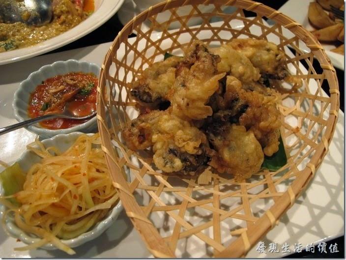 台北-香米泰國料理。酥炸泰味牡蠣。