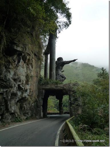 司馬庫斯-day2-回程看到的雕像