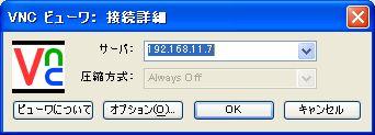 WS000008-2011-08-27-09-04.JPG