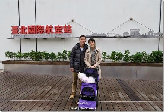 松山機場觀景台 (31)