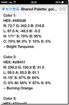 colorpicker43