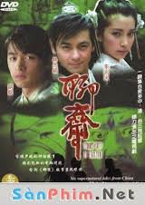 Huyền Thoại Kiếp Yêu Tinh (2007)