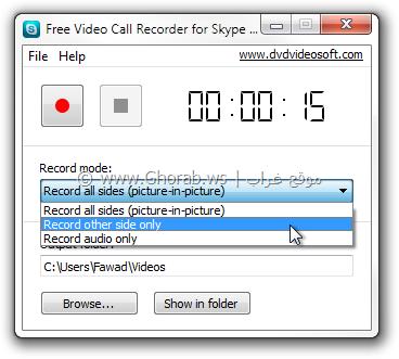 Skype Video Recorder_