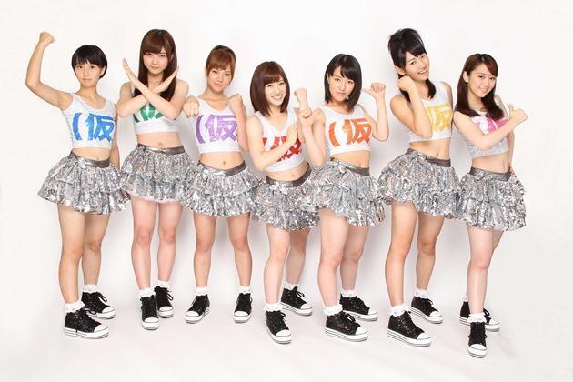 up-up-girls_kari