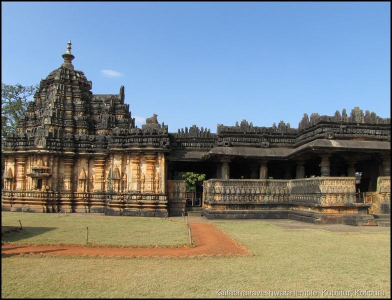 Kaitabhairaveshwara temple, Kubatur, Kotipura