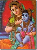 [Mother Yashoda feeding Krishna]