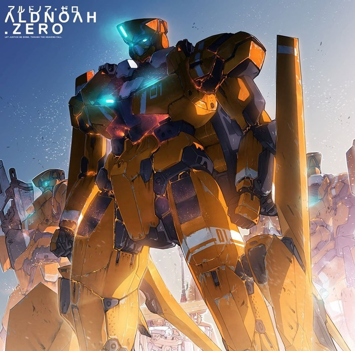 Gen-Urobuchis-Aldnoah-Zero-Anime-Airing-This-July-visual