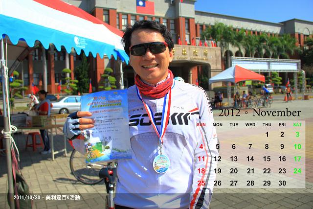 2012_11.jpg