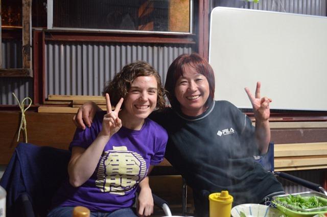 2013-08-25 Ami Family BBQ 003