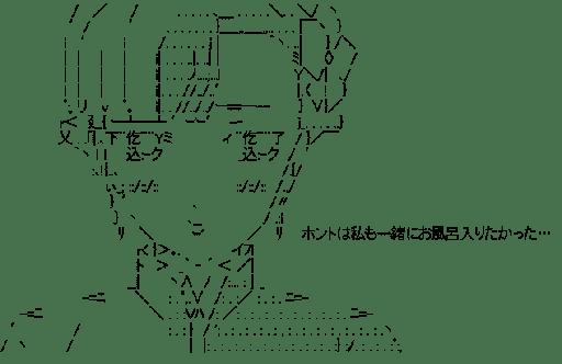 フィン・エ・ルド・スイ・ラフィンティ (輪廻のラグランジェ)
