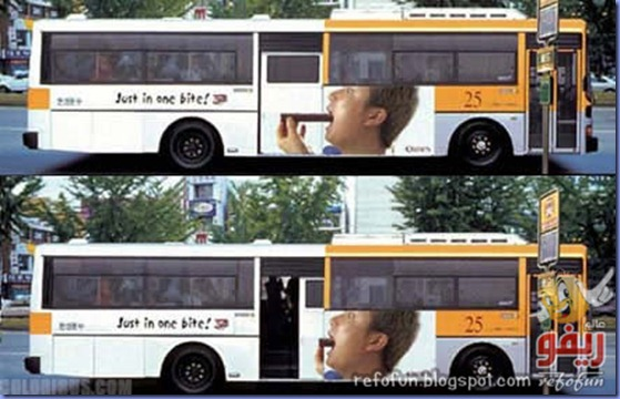 فن الاعلان على الحافلات عالم ريفو 5