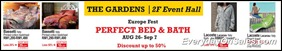 Isetan-The-Gardens-Perfect-Bed-And-Bath-2011-EverydayOnSales-Warehouse-Sale-Promotion-Deal-Discount