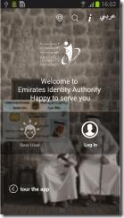 التطبيق يسمح لك بتسجيل الدخول إذا كنت مستخدم سابق أو تسجيل حساب جديد إذا كنت مستخدم جديد كما يعرض لك فيديو توضيح
