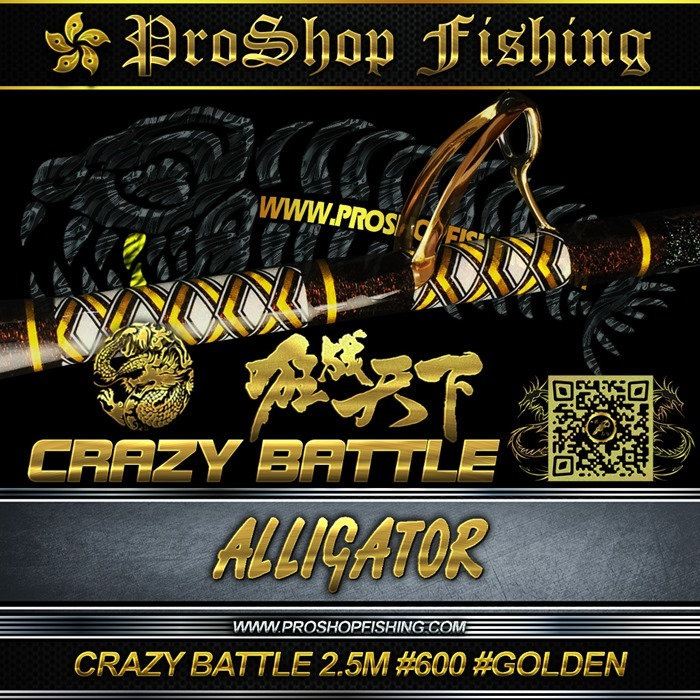 ALLIGATOR CRAZY BATTLE 2.5M #600 #GOLDEN.2