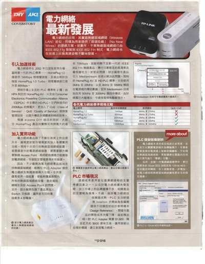 Homeplug 02