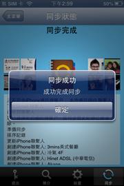 20130122_IMG_0034