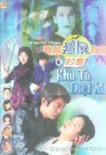 Khử Tà Diệt Ma :Phần 1 - My Date with A Vampire