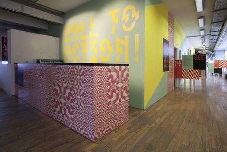scuola_politecnica_design_lucaderiublog.blogspot.com