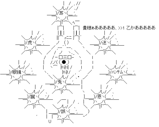 バーナビー・クマー 怒 (タイガー&バニー)
