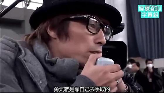 小淳-情熱大陸.mp4_20130712_213453.628