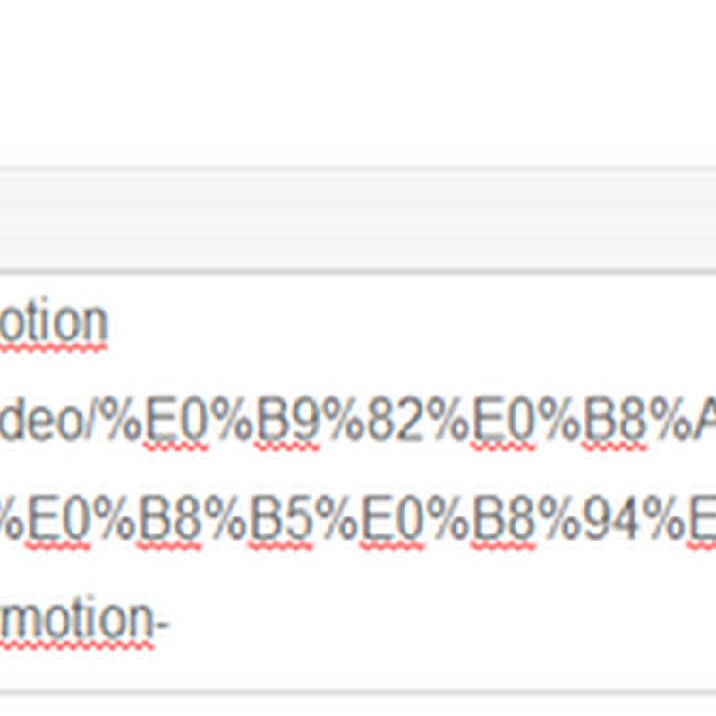 ย่อลิงค์ ยาวเหยียด บน Google Chrome แสนง่าย