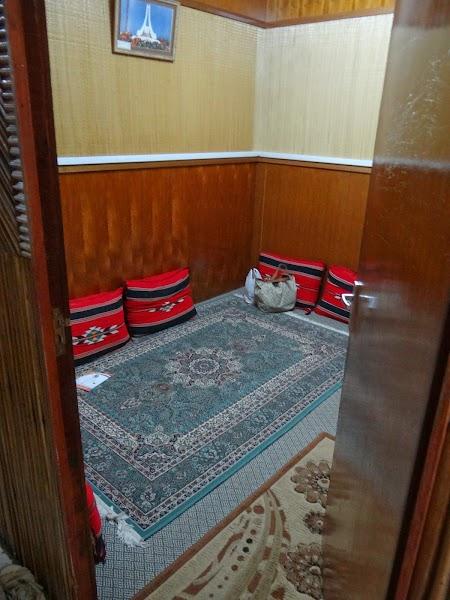 Restaurant Muscat: Sala de mese