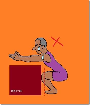 squat 5