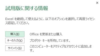 2013-02-10_114935