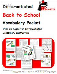 differentiated back to school vocabulary packet