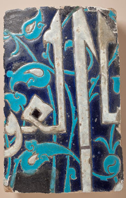 Tile | Origin: Turkey | Period:  last quarter of 14th century | Collection: Gift of Nasli M. Heeramaneck (M.73.7.5) | Type: Ceramic; Architectural element, Earthenware, glaze-painted, 16 5/16 x 10 11/16 in. (41.4 x 27.2 cm)