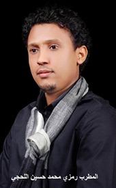 الفنان رمزي محمد حسين اللحجي