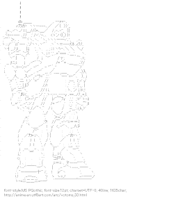 [AA]STANDING-TORTOISE (Armored Trooper Votoms)