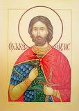 Св.Александр Невский