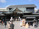 The Fukagawa Fudoson temple