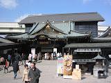 The Fukagawa Fudoson temple